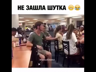 Шутник [ОдноКавказцы]