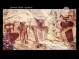 Ученые нашли в книге Еноха ответ на главный вопрос о происхождении человека! Секретные территории