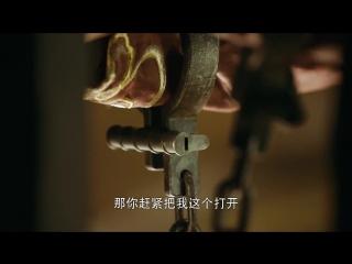 Tan Anh Hung Xa Dieu Tap 14_clip3