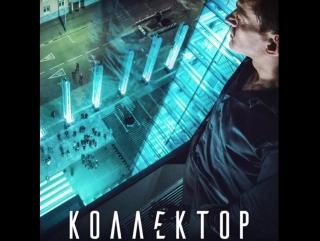 Кинопремия «За создание образа Москвы в киноискусстве»
