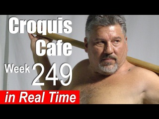 Croquis Cafe: Figure Drawing Resource No. 249