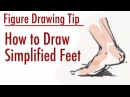 Croquis Cafe Drawing Tip: Drawing Simplified Feet