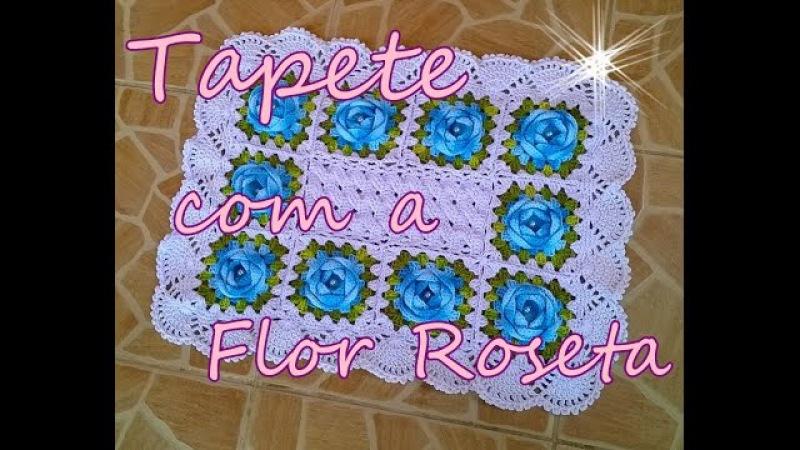 Tapete com a Flor Roseta - Crochê