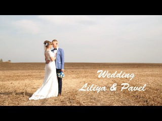 Wedding Liliya & Pavel [2016]