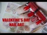 Маникюр на День Святого Валентина | Valentines Day Nail Art