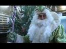 Дед Мороз в парке ВГС остаётся до 15 января 2017!
