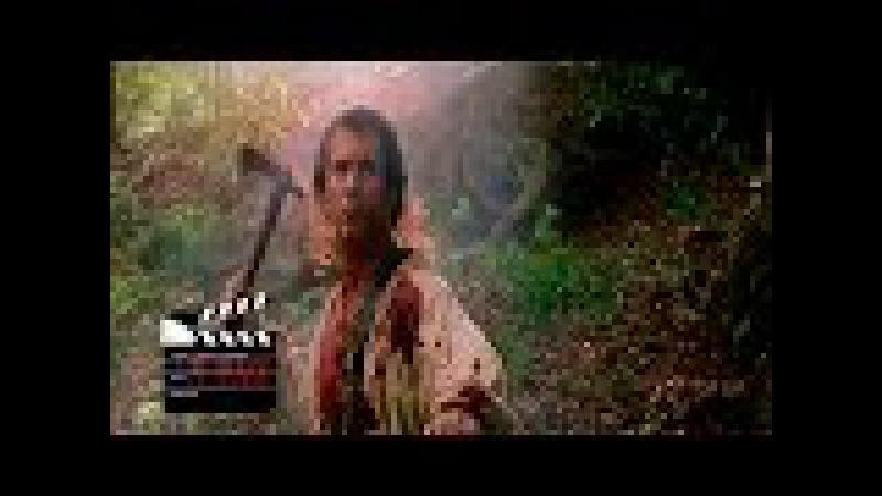 Патриот - Освобождение Габриэль