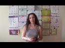 Видеоотзвыв о семинаре Испанский массаж лица