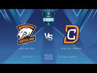 Virtus.pro vs Digital Chaos - ESL One Genting, Полуфинал [Maelstorm, LightOfHeaveN]