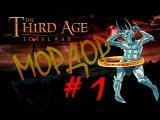 Medieval 2 Total war  Third Age v3.2 (MOS 1.7) - Прохождение за Мордор #1