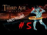 Medieval 2 Total war  Third Age v3.2 (MOS 1.7) - Прохождение за Мордор #5