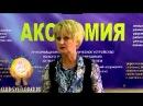 Светлана Крисько Презентация изделий из микросфер ч 4
