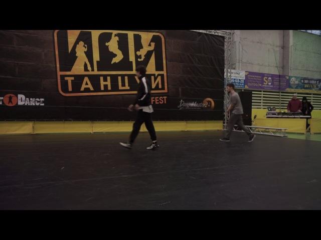 Shiza vs Nikus | FINAL | 3d place | 1x1 Amateur | GO TO DANCE 2017 | SPB | 29 04 17