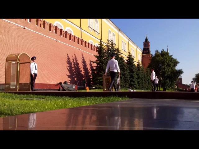 Пост Почётного караула у Вечного огня в Москве на Могиле Неизвестного Солдата (Пост №1)