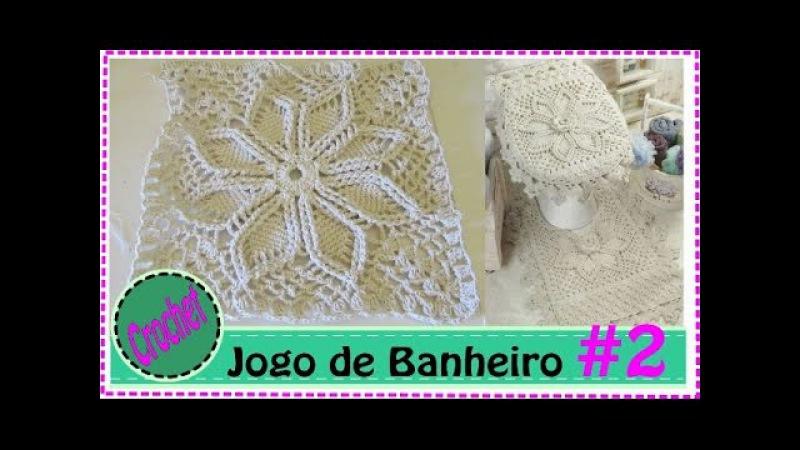 Veja o Blog Antes de começar -Jogo de Banheiro em Crochet com Barbante 2