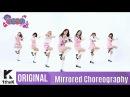 [Mirrored] MOMOLAND(모모랜드)_JJan! Koong! Kwang! Choreography(짠쿵쾅) 거울모드 안무영상)_1theK Dance Cover Contest