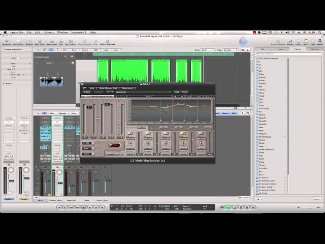 Обработка и запись аудиорекламы