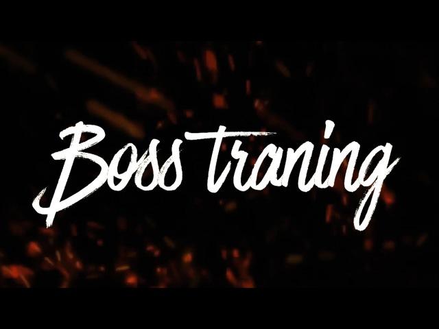 Boss Traning (Босс тренировка) | ACRO