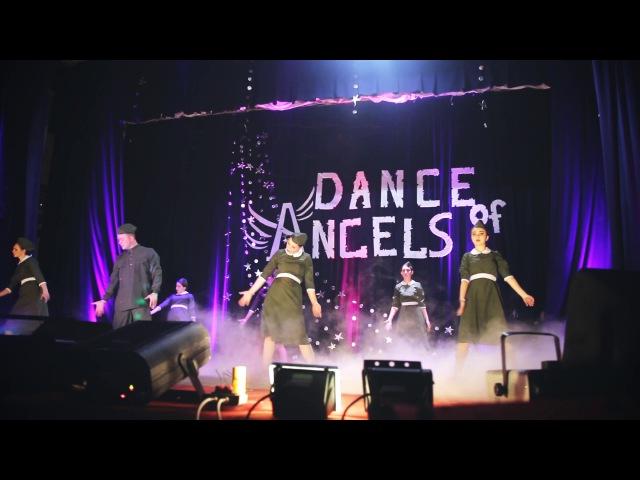 Зразкова хореографічна студія РБДТ Dance of angels. Повертайся живим