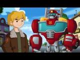Мультик Трансформеры Боты спасатели (Transformers Rescue bots). Серия 7. Коди в дозоре