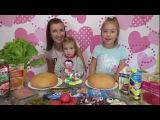 Бургер челлендж от Настеньки и Даринки || Burger Challenge
