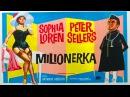 Миллионерша. Богатая женщина в поисках жениха ВЛЮБЛЯЕТСЯ в бедного человека. Комедийная мелодрама