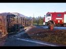 СРОЧНАЯ НОВОСТЬ: ДТП с автобусом в Татарстане погибло 14 человек