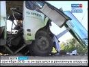 Водителю автобуса в Иркутске за резонансное ДТП с погибшим дали 3 года, «Вести-Ир...