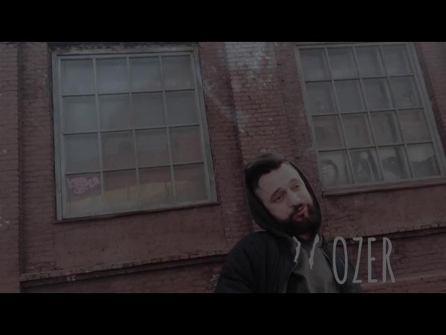 OZER - Пьяные