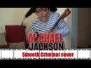 Michael Jackson - Smooth Criminal (Russian Cover)