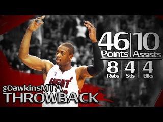 Dwyane Wade Full HLTS 2009.02.28 vs Knicks - 46 Pts, 24 in 4th, 10 Ast, 8 Rebs, 4 Blks, 4 Stls!