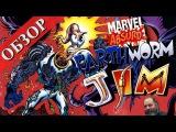 Червяк Джим в комиксах  Earthworm Jim (Обзор)