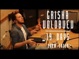19 Days by Gavin Harrison - Octapad Loops Drum Cover by Grisha Volobuev