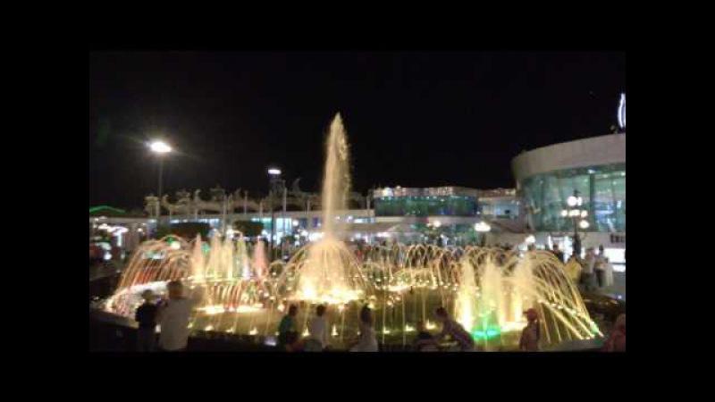 Поющие фонтаны SOHO Шарм Эль Шейх Египет