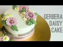 Buttercream flower cake tutorial - how to pipe Gerbera daisy common daisies step by step