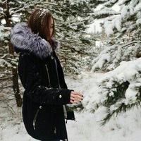 Аватар Ксении Артюшевской