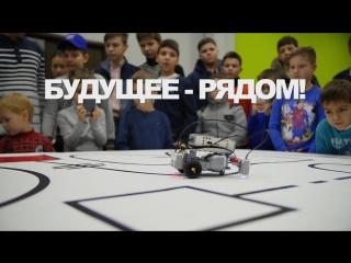 Дарим 2000 рублей на обучение детей 7-14 лет в Малой Компьютерной Академии