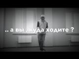 Антон Соколов -