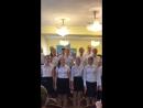 Отчётный концерт, 6 класс