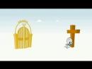 Врата Небесные...