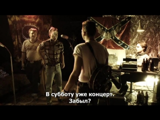 Реквием по рокабилли / Rockabilly Requiem (2016) рус.суб.