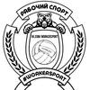 """""""Рабочий Спорт""""   Прогнозы на спорт"""