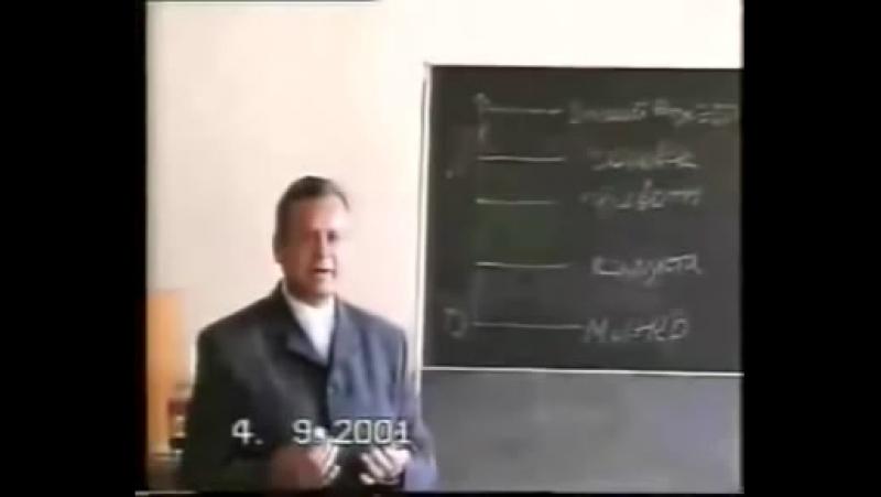 лекция в школе ФСБ о Высшем разуме (Боге)