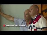 Трехкратный олимпийский чемпион Александр Карелин провел мастер-класс