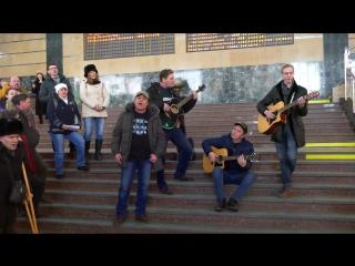 Челябинск,-У Чёрного моря!Душой с Донбассом!