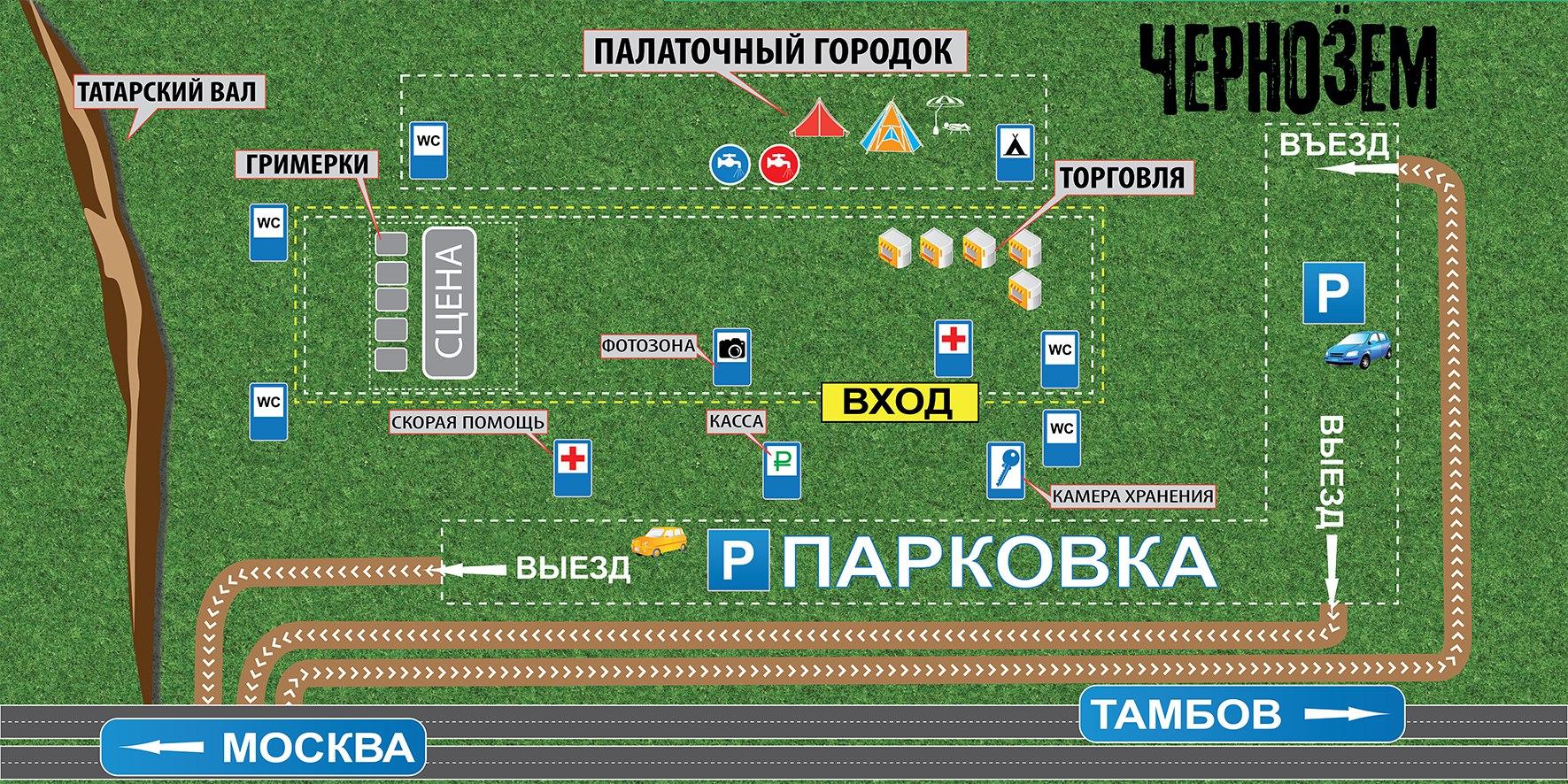 На фестивале «ЧЕРНОЗЁМ» будет работать душ