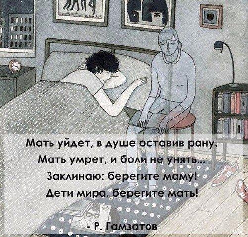 Фото №456242942 со страницы Лизы Комисаренко