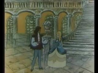 Золушка Советский мультфильм