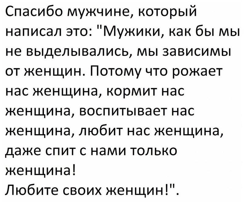 Алиночка Крымская |