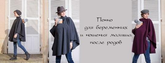 Balloon Paris - одежда для беременных из Франции   ВКонтакте 166f3283f17